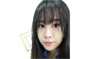 Yan Chen ()
