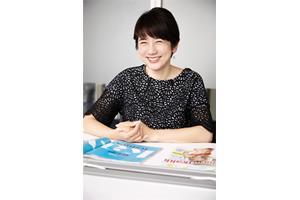 Kiriko Kageyama ()