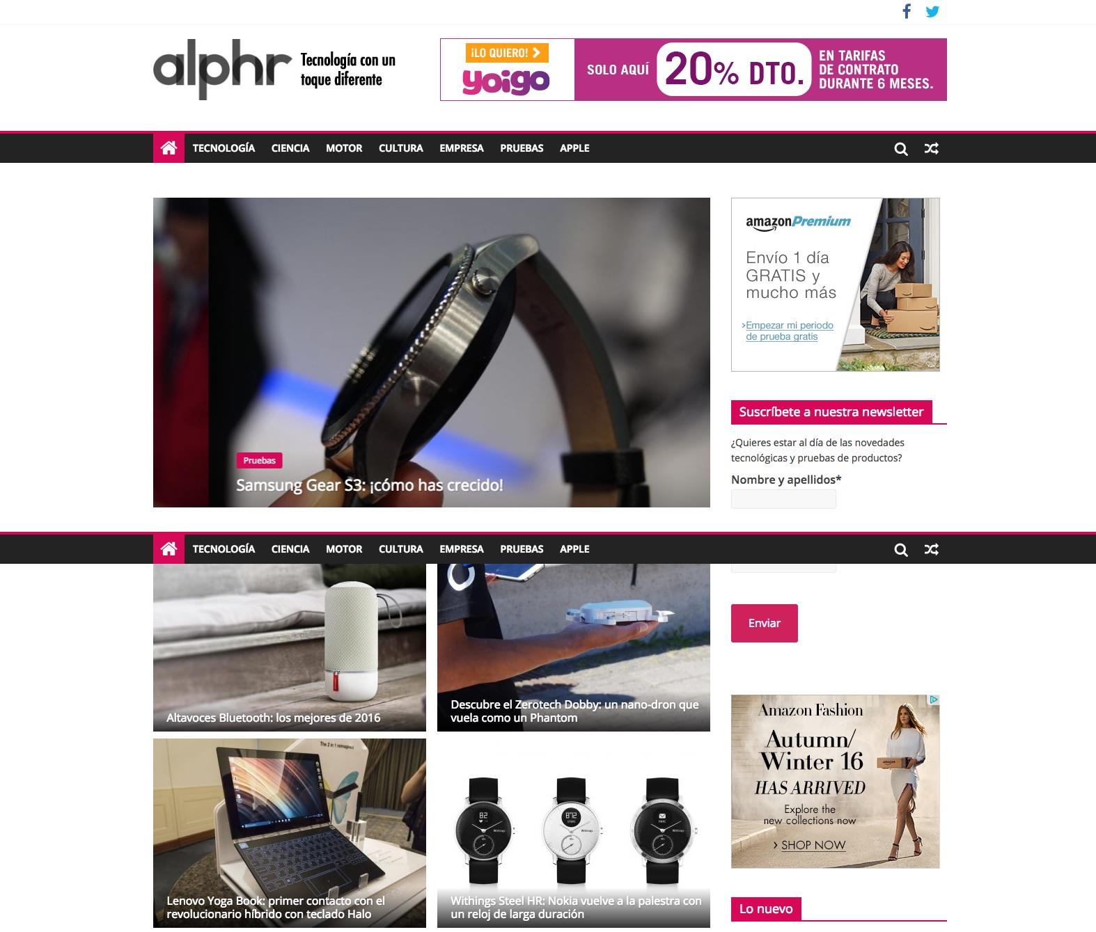 Alphr Spain website ()
