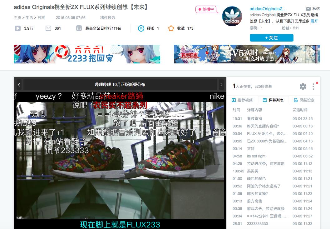 Adidas live video ()