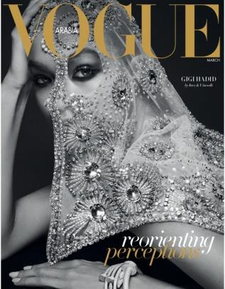 Vogue Arabia ()