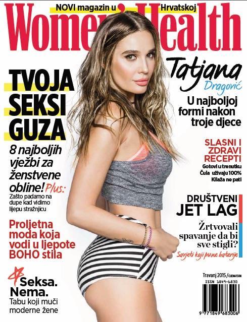 Women's Health Croatia ()