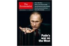 The Economist 14 Feb 2015 (The Economist 14 Feb 2015)