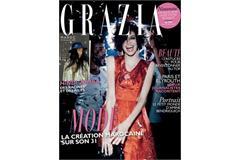 Grazia Morocco ()
