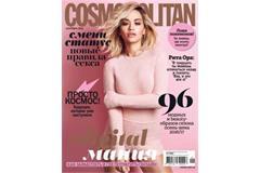 Cosmopolitan Ukraine ()