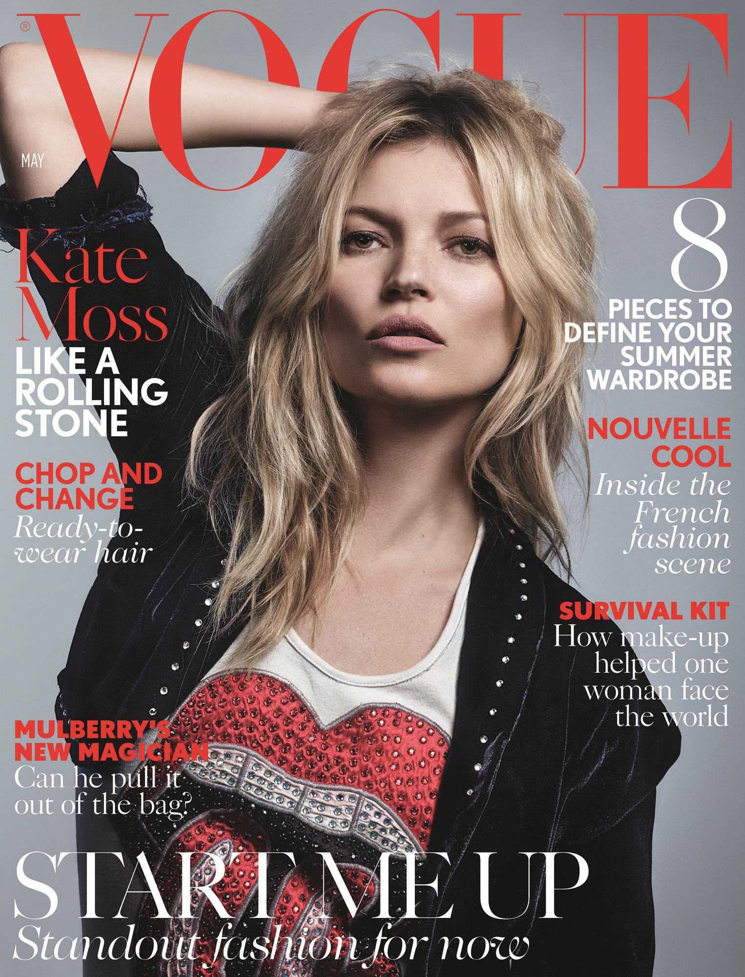 Vogue UK ()