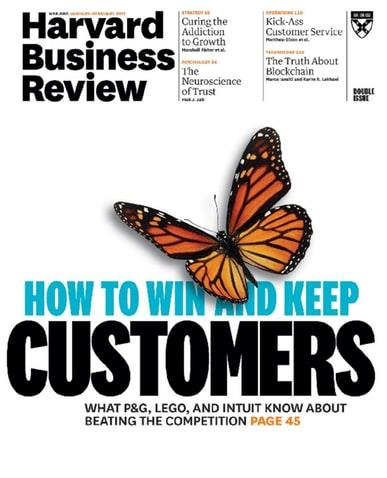 HBR Jan 2017 cover  ()