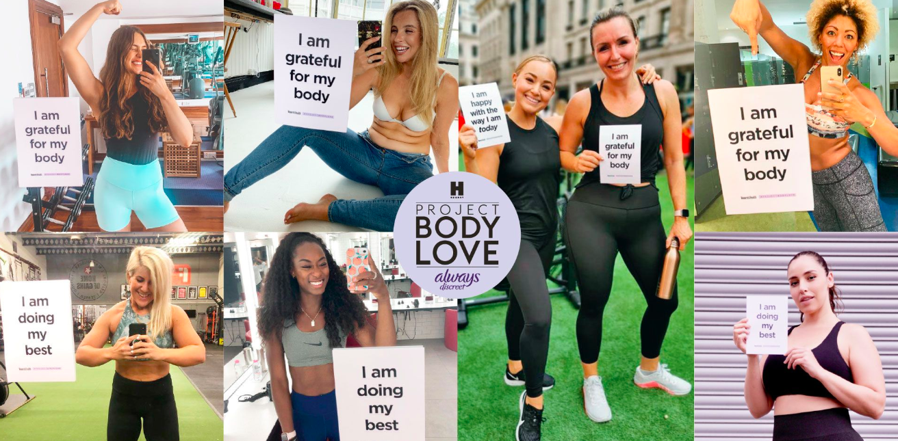 Project Body Love ()