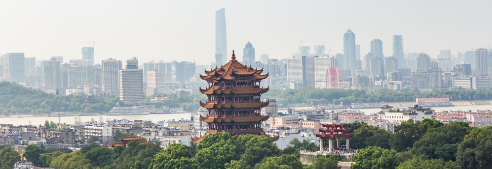 Wuhan ()