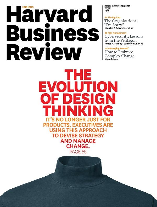 HBR cover Sept 2015 ()