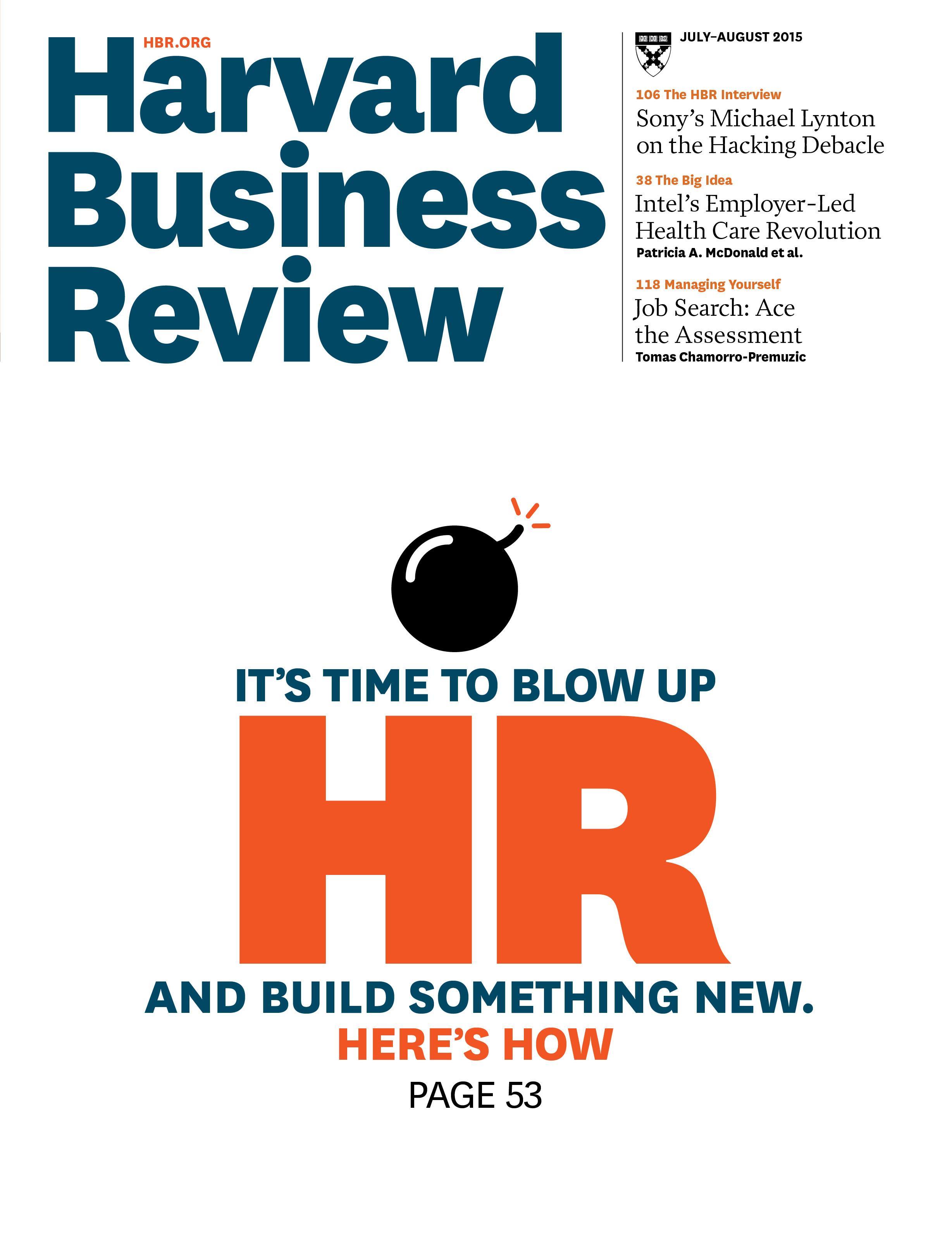 HBR cover Jul/Aug ()