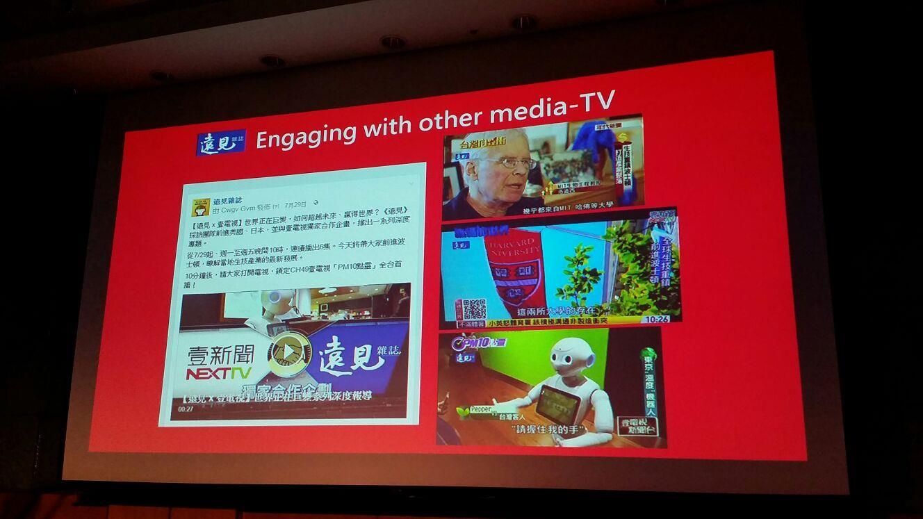 GVM TV partnership ()