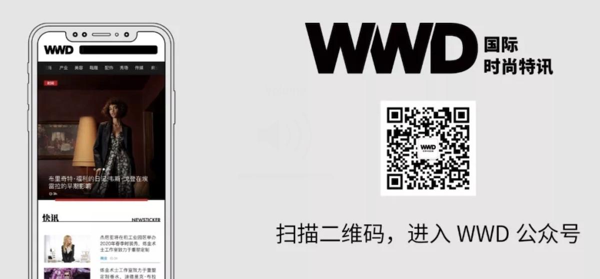 WWD China ()