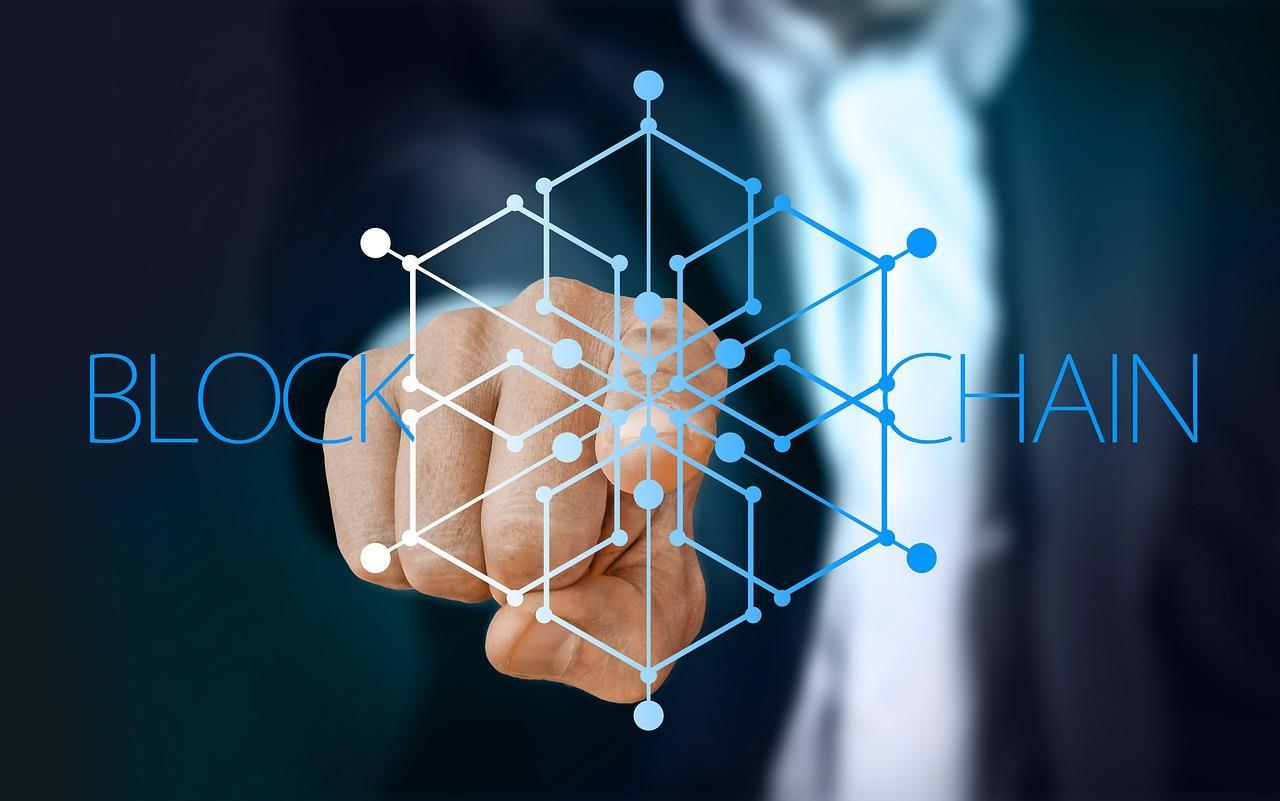 Blockchain ()