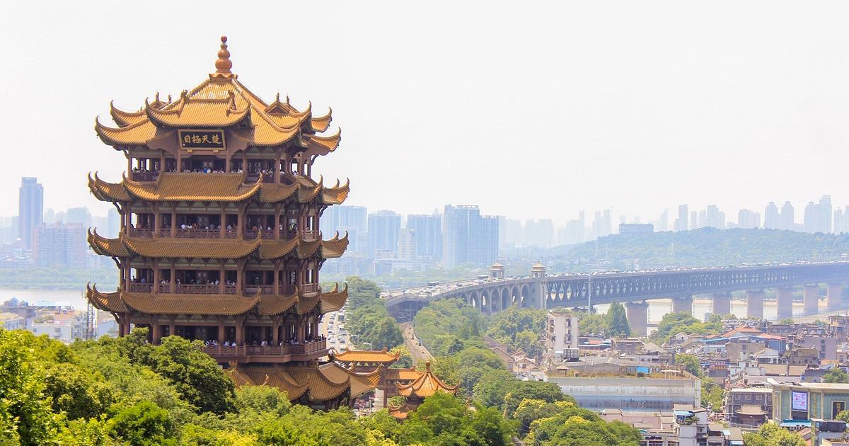 Wuhan header ()