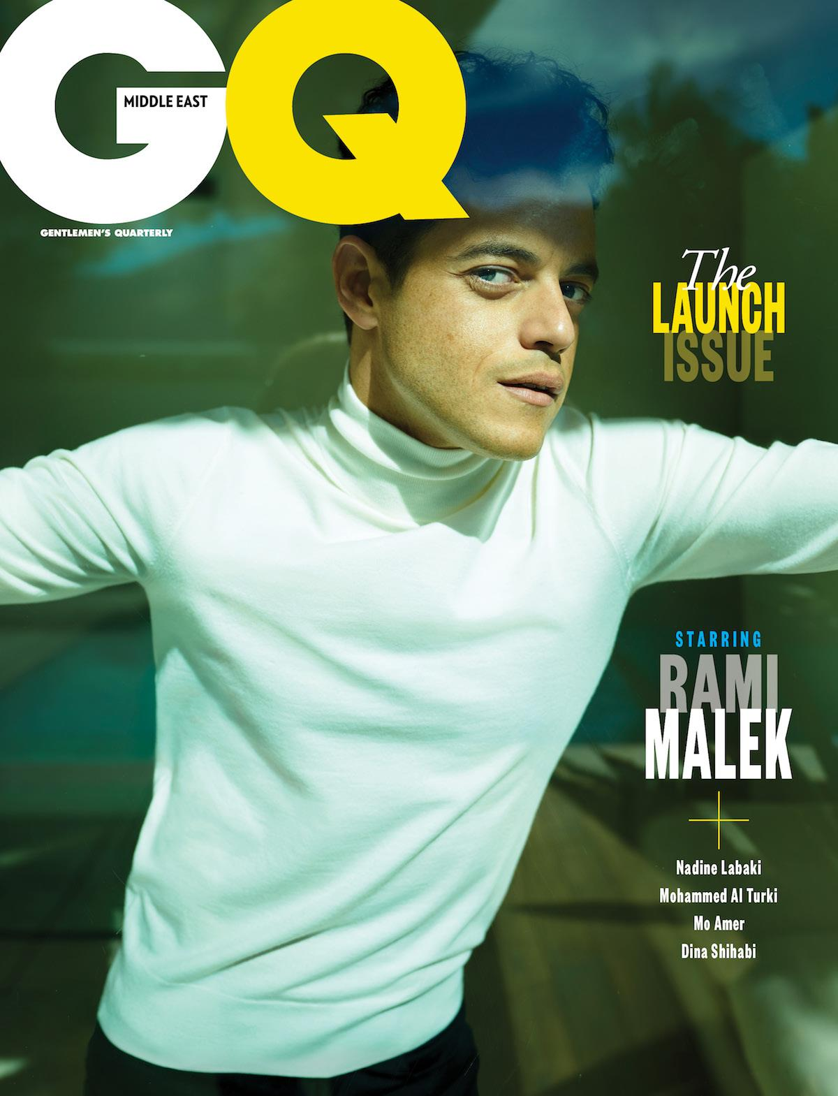 GQ Middle East ()