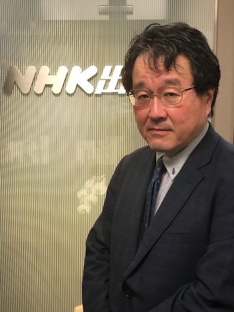 Toru Tateya NHK ()