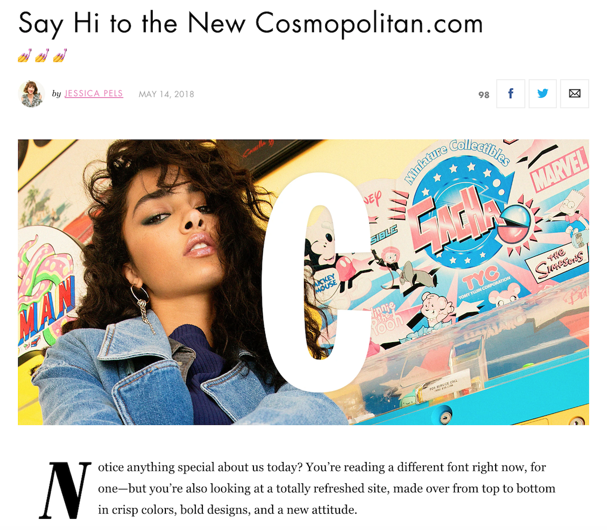 Cosmo new look ()