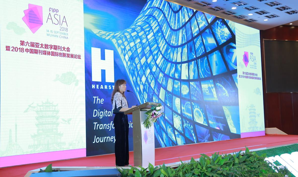 FIPP Asia Hearst ()