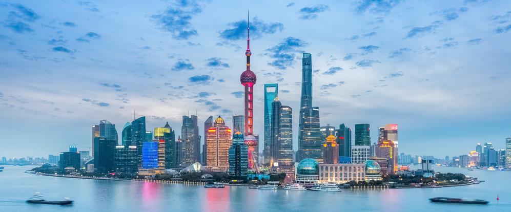 China ()