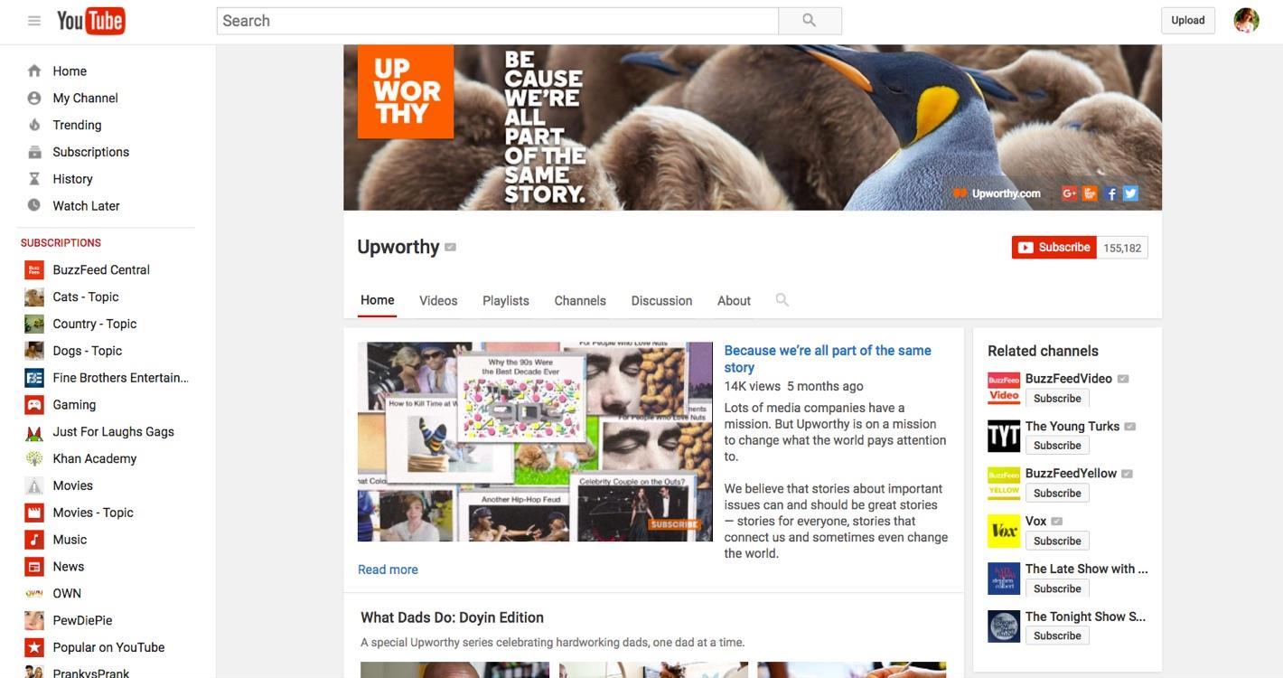 YouTube homepage ()