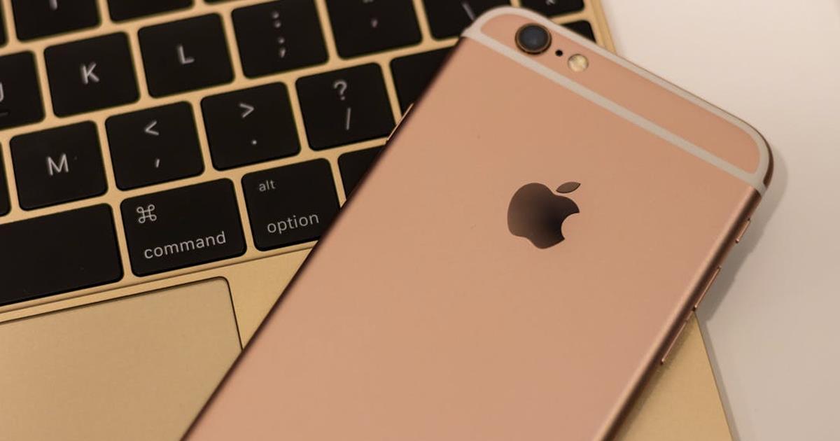 Apple ()