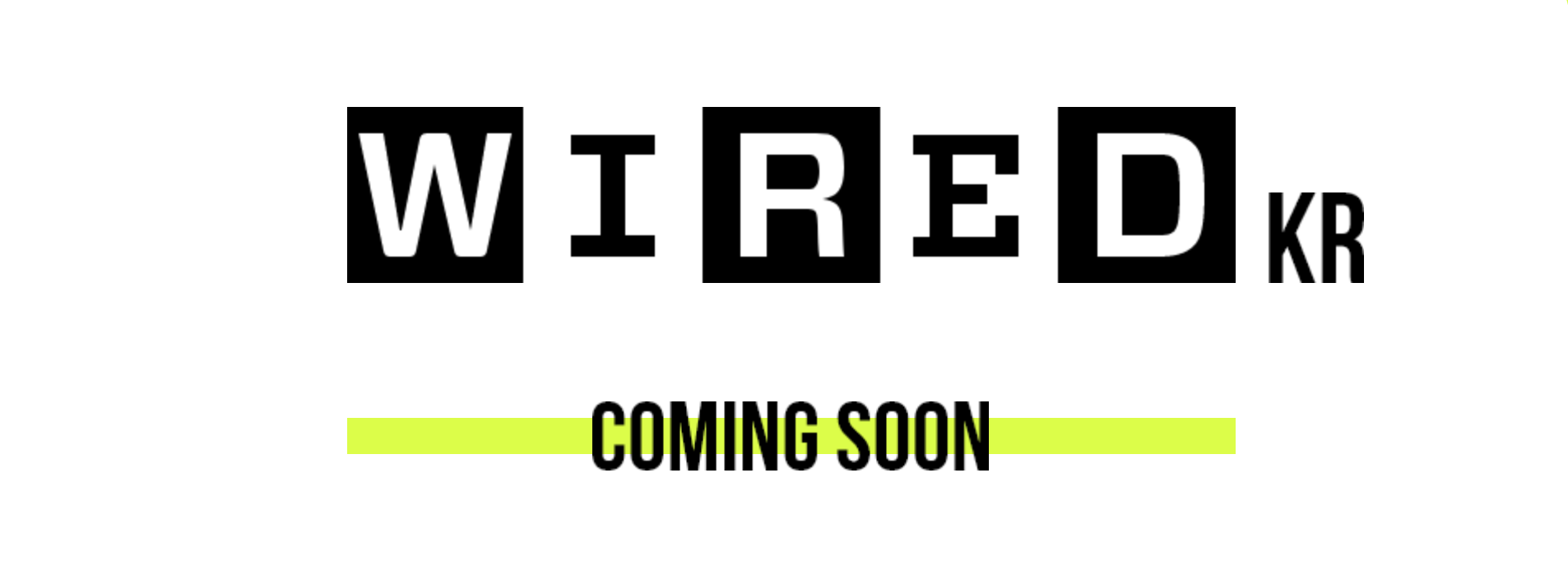 Wired Korea ()