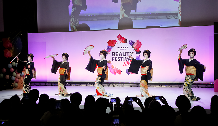Hearst Japan Beauty Festival ()