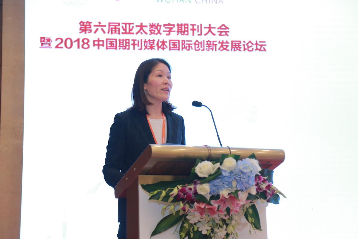 Yuko Tanaka ()