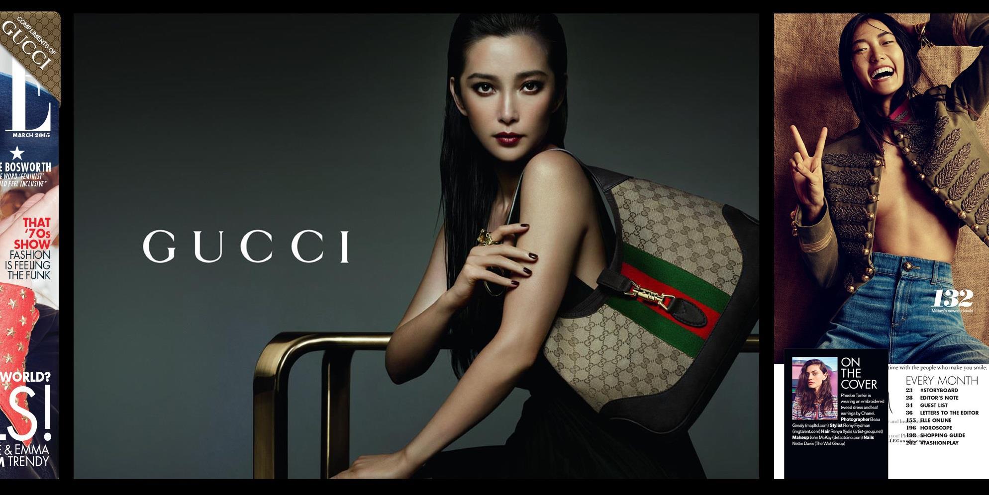 Gucci ()